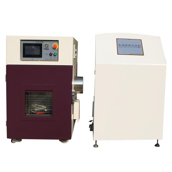 高鑫电池短路试验机生产厂家