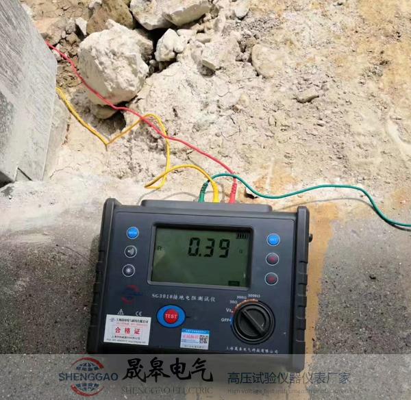 接地電阻測試儀如何操作使用?-上海晟皋電氣