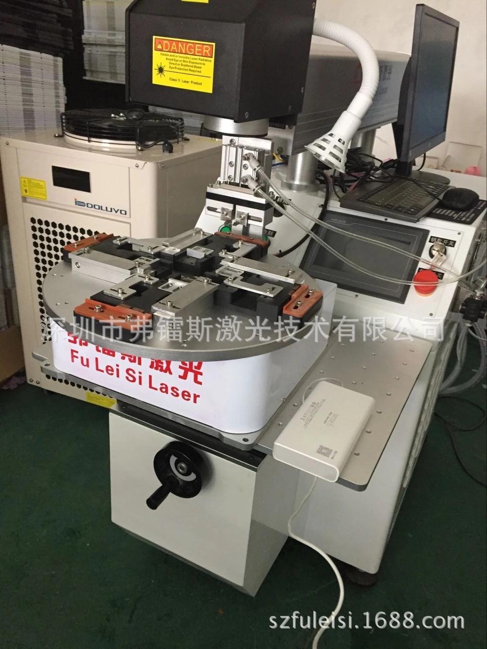聚合物電池激光焊接機