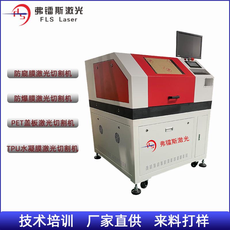 江蘇卷對卷高速激光模切機廠家