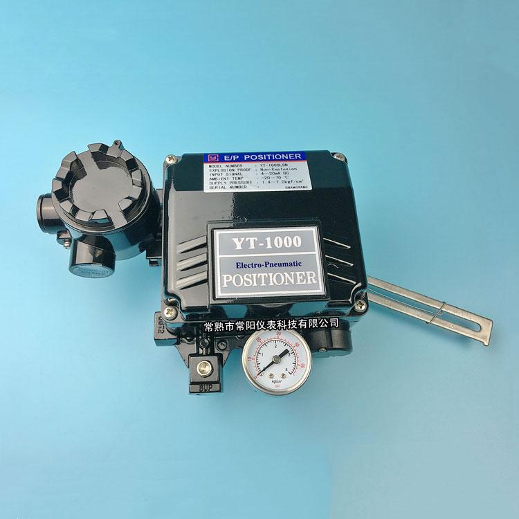YT-1000L電氣閥門定位器;YT-1000R電氣閥門定位器;YT-1000LD電氣閥門定位器;YT-1000LS電氣閥門定位器