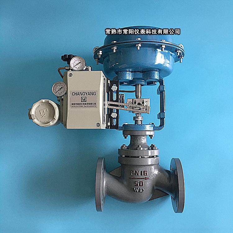 氣動調節閥配閥門定位器,常陽儀表/常熟常陽