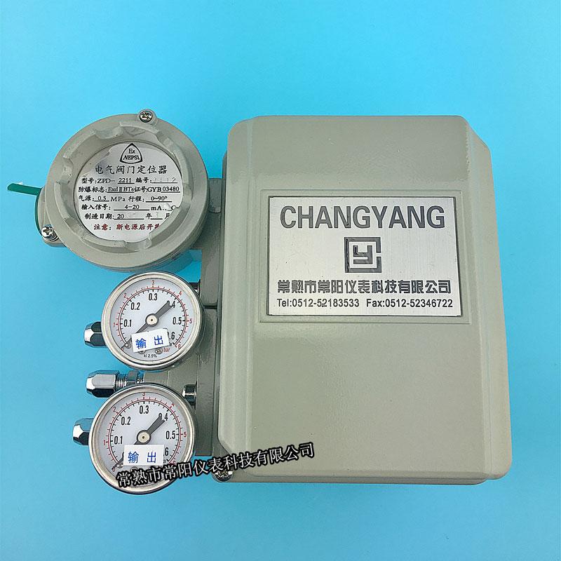直行程雙作用氣開型閥門定位器ZPD-2211,ZPD-2221單作用氣閉型閥門定位器,ZPD-2231閥門定位器,ZPD-2241閥門定位器