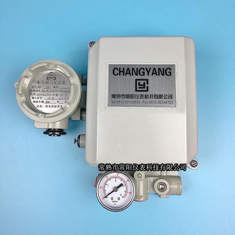 EP3000電氣閥門定位器
