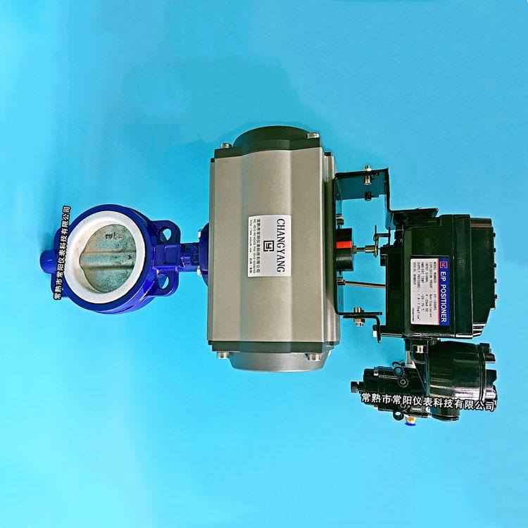 氣動調節閥配CY1000閥門定位器|常熟常陽