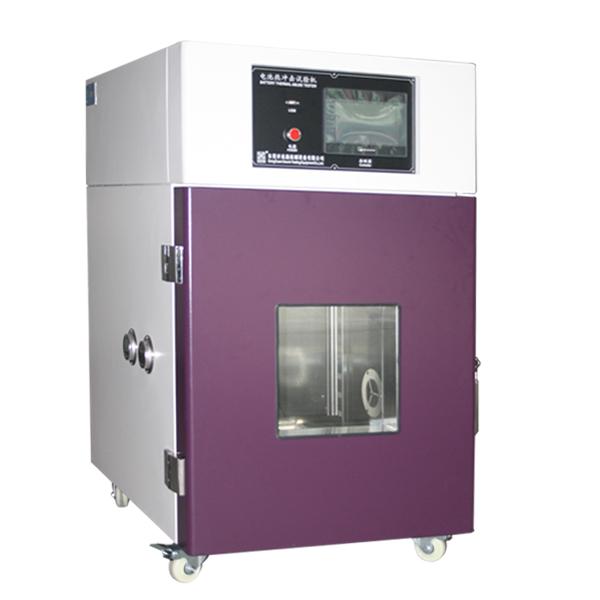 宏高鑫專業生產電池熱沖擊試驗機