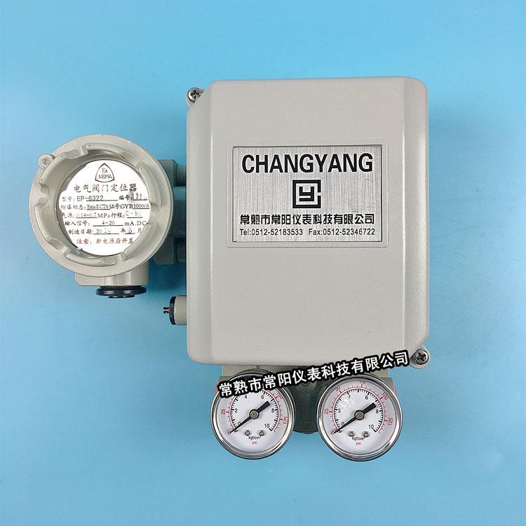 EP6111 Electro-Pneumatic Positioner