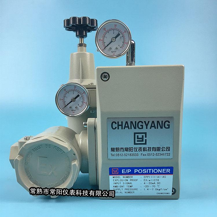 EPP1111電氣閥門定位器
