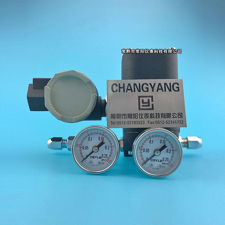 電氣轉換器EPC1000