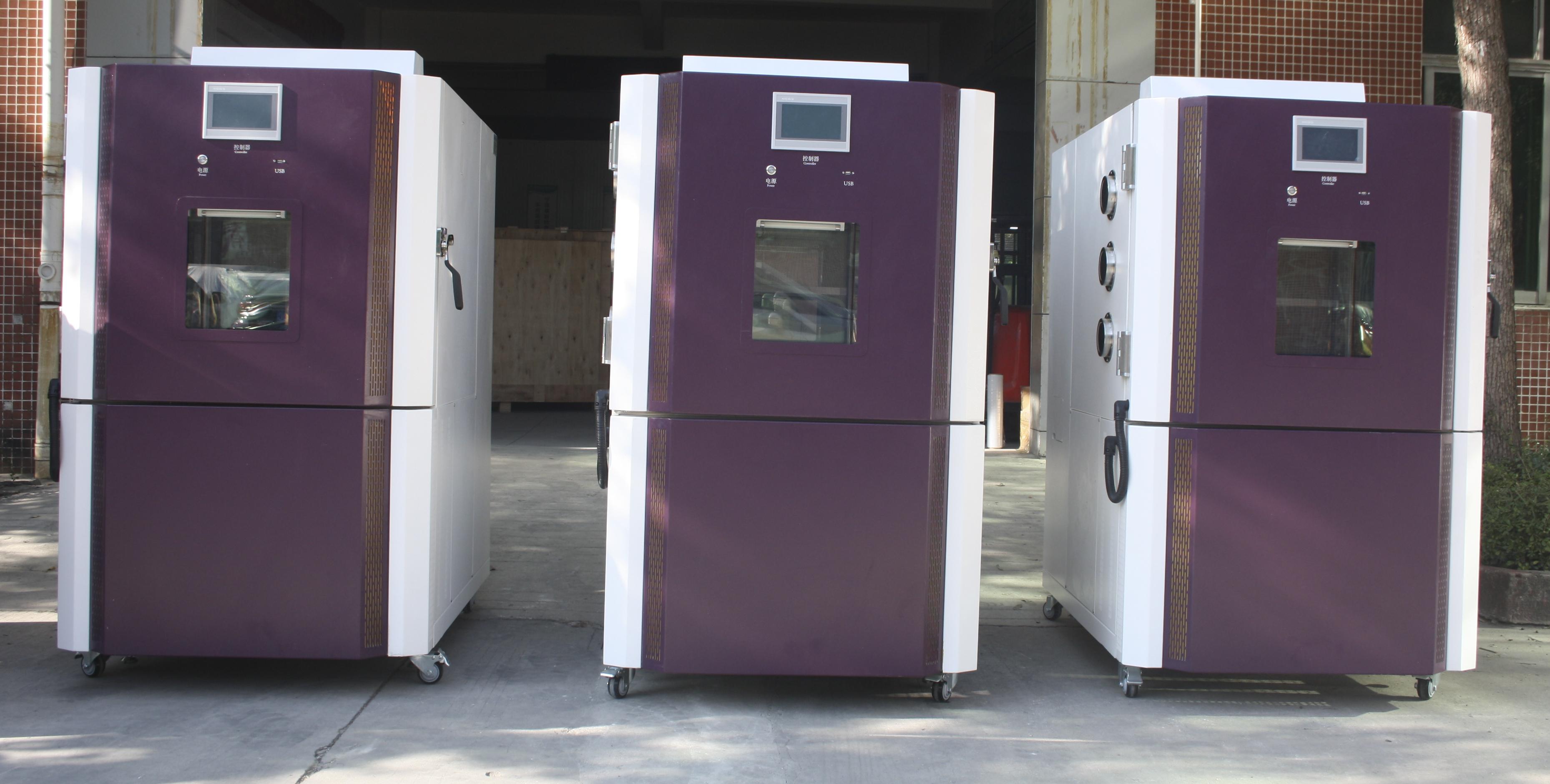 宏高鑫專業生產可程式高低溫試驗箱