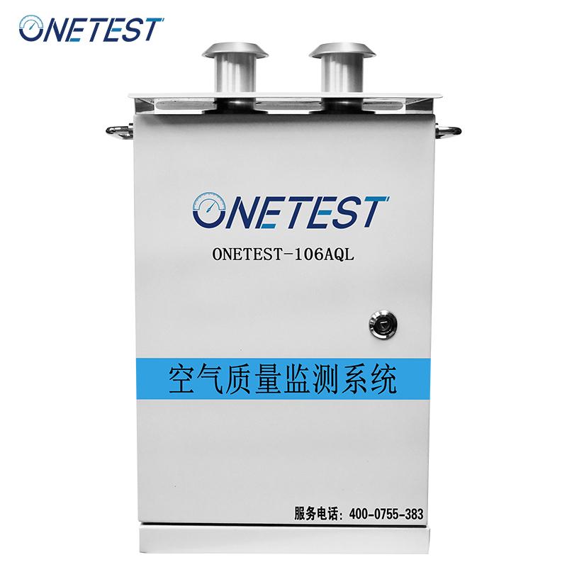 微型空气监测系统-网格化布点.JPG