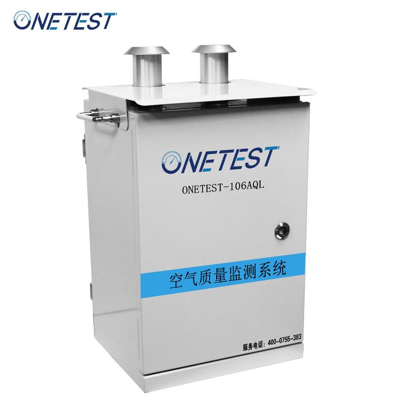 空气环境监测设备选型