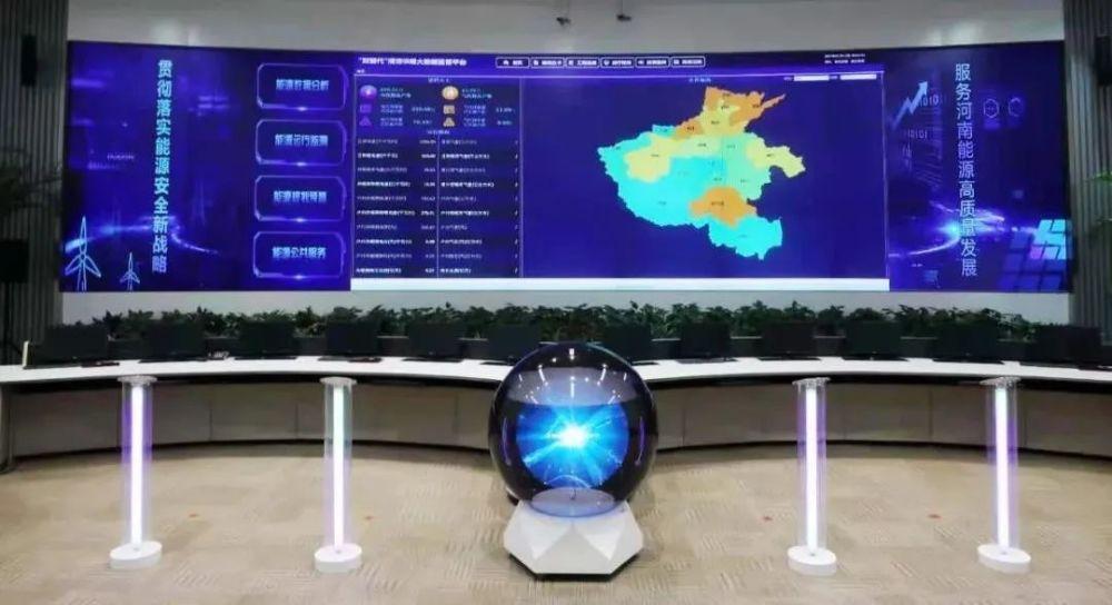 国家电网公司完成国内首笔电力市场线上柜台交易