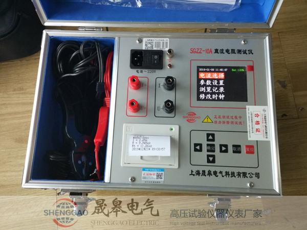 直流电阻测试仪怎么使用?直流电阻测试仪使用方法