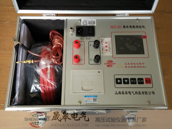 变压器直流电阻测试仪一般选多大的电流?
