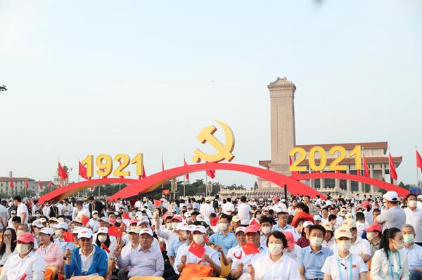 上海晟皋电气热烈庆祝中国**党成立100周年!
