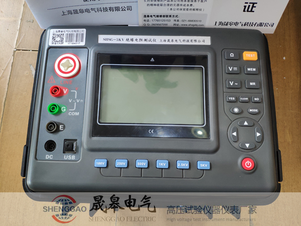 使用5KV绝缘电阻测试仪时要注意什么?