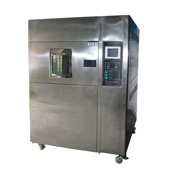 亚游备用网址专业生产冷热挫折试验箱检测设备