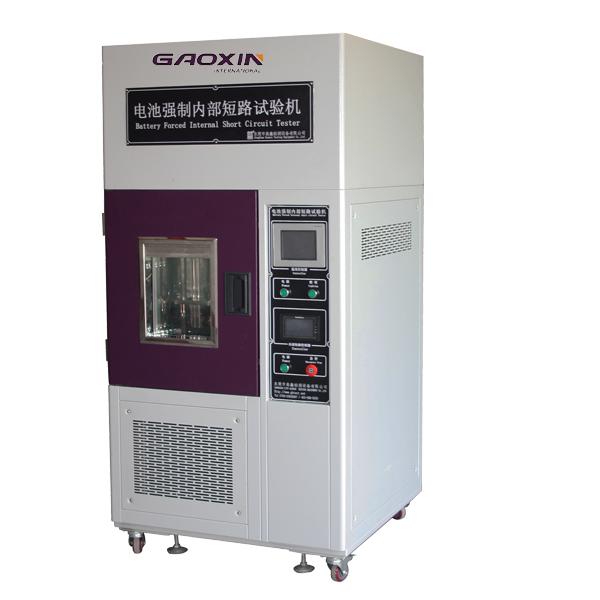电池强制内部短路试验机