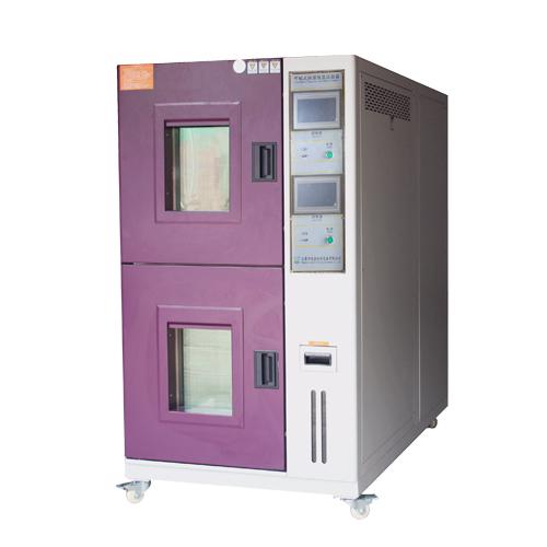 两箱式高低温试验箱