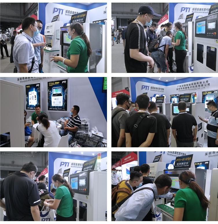 pti上海电子展